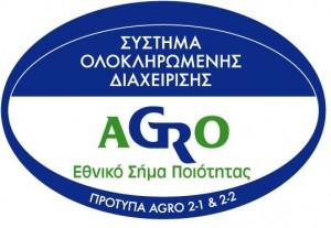 AGRO2.1-2.2