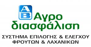 Agrodiasfalisi